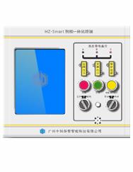 HZ-Smart乐天堂国际一体化终端