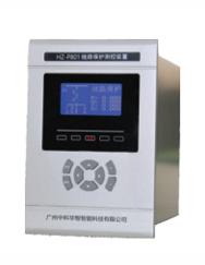 HZ-P801X微机型综合保护测控装置