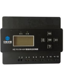 HZ-YS730乐天堂国际余压监控系统