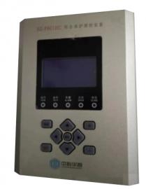 HZ-P801HC综合保护测控装置